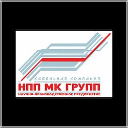 МКУП кабель