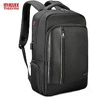 Рюкзак городской TIGERNU T-B3668, черный, фото 1