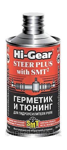 Герметик и тюнинг для гидроусилителя руля, c SMT2