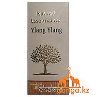 Натуральное эфирное масло Иланг Иланг (Ylang Ylang), 10 мл