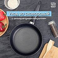 Правила ухода за сковородой