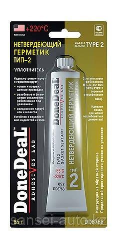 Нетвердеющий герметик, уплотнитель тип-2