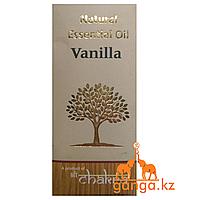 Натуральное эфирное масло Ваниль (Vanilla), 10 мл