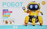 🤖 Робот-конструктор умный друг, интерактивный конструктор по созданию робототехники, фото 1