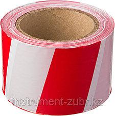 Сигнальная лента, цвет красно-белый, 75мм х 150м, STAYER Master, фото 3