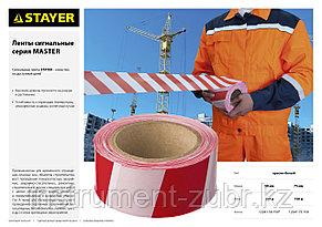 Сигнальная лента, цвет красно-белый, 50мм х 150м, STAYER Master, фото 3