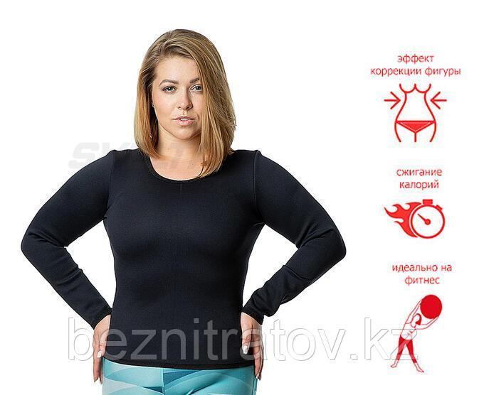 Кофта для похудения (с длинным рукавом) SV9 Svelta