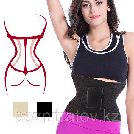 Утягивающий пояс для похудения Боди Трейнер Белт (Body Trainer Belt) с эффектом сауны (Россия)