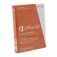 Microsoft Office 365 для дома и бизнеса (годовая подписка)