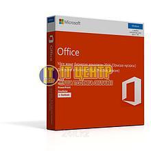 Microsoft Office для Дома и Бизнеса (бессрочная лицензия)