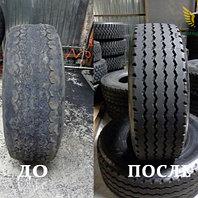 УСЛУГИ ПО ВОССТАНОВЛЕНИЮ ШИН (вы сдаете свои шины, мы их восстанавливаем)