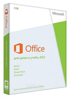 Microsoft Office Для Дома (бессрочная лицензия)