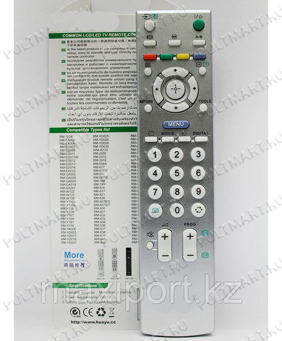 Sony пульт для телевизора