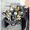 Квадроцикл Raptor Max Pro 250 cc (желтый/камуфляж), фото 6