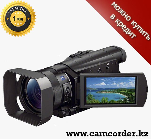 Компактный 4К камкордер Sony FDR AX100e