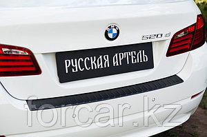 Накладка на задний бампер BMW 5 седан 2010-