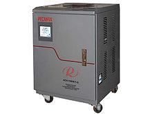 Стабилизаторы однофазные электромеханические 10-30кВт