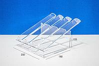 Подставка для макарун 4 ряда наклонная