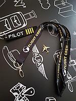 Лента для бейджей Flight crew, полиэстер