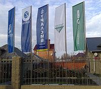 Изготовление флагов на заказ