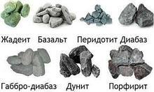 Камни для бани, соль гималайская