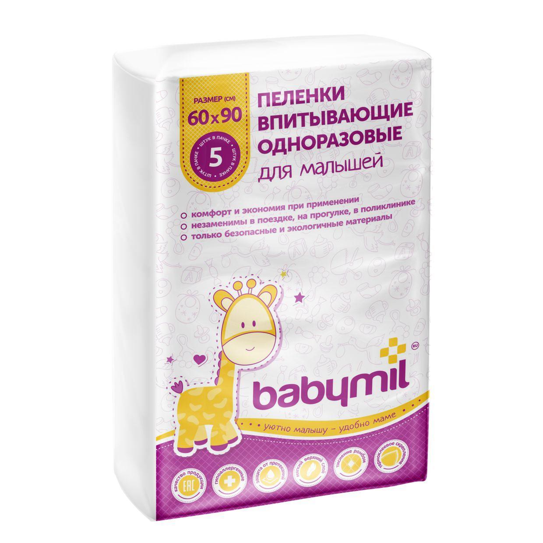 Пеленка впитывающая одноразовая 60*90 см BABYMIL №5