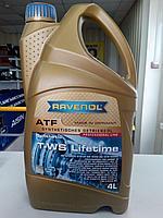 Ravenol ATF T-WS Lifetime Трансмиссионная гидравлическая жидкость для АКПП LEXUS, TOYOTA, AISIN 4L