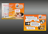 Буклеты в  Алматы, изготовление, печать буклетов в Алматы, фото 3