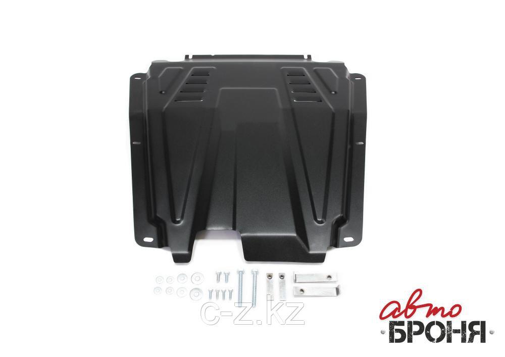 Защита картера и КПП Lada Xray (Xray Cross) 2016-н.в.