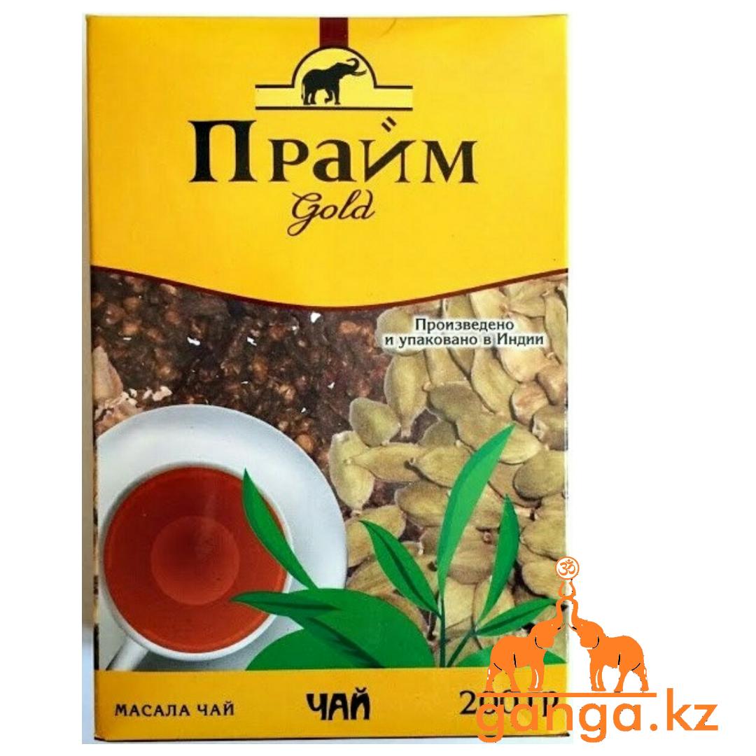 Индийский чай Масала ПРАЙМ, 200 г.