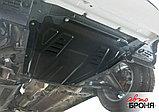 Защита картера и КПП Renault Sandero (Sandero Stepway) 2005-н.в., фото 2