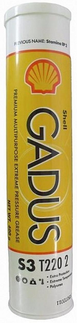 Shell Gadus S3 T220 2 (Stamina EP 2) Термостойкая противозадирная полимерная пластичная смазка 400ge