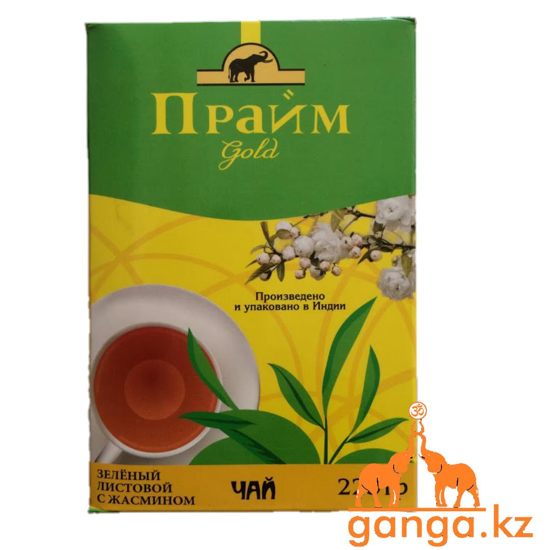 Зеленый чай с Жасмином ПРАЙМ, 225 г.