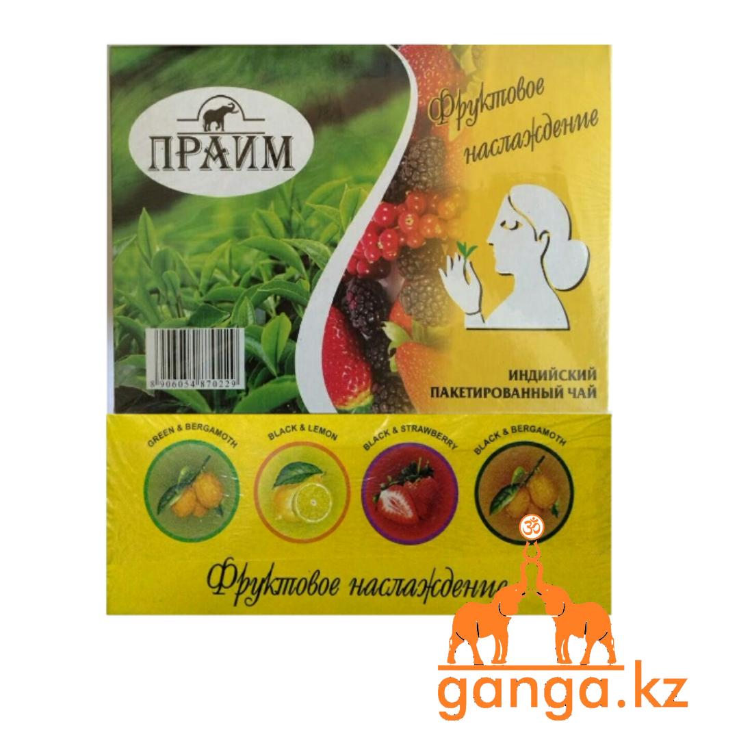 Пакетированный чай Фруктовое Наслаждение ПРАЙМ, 100 пак.