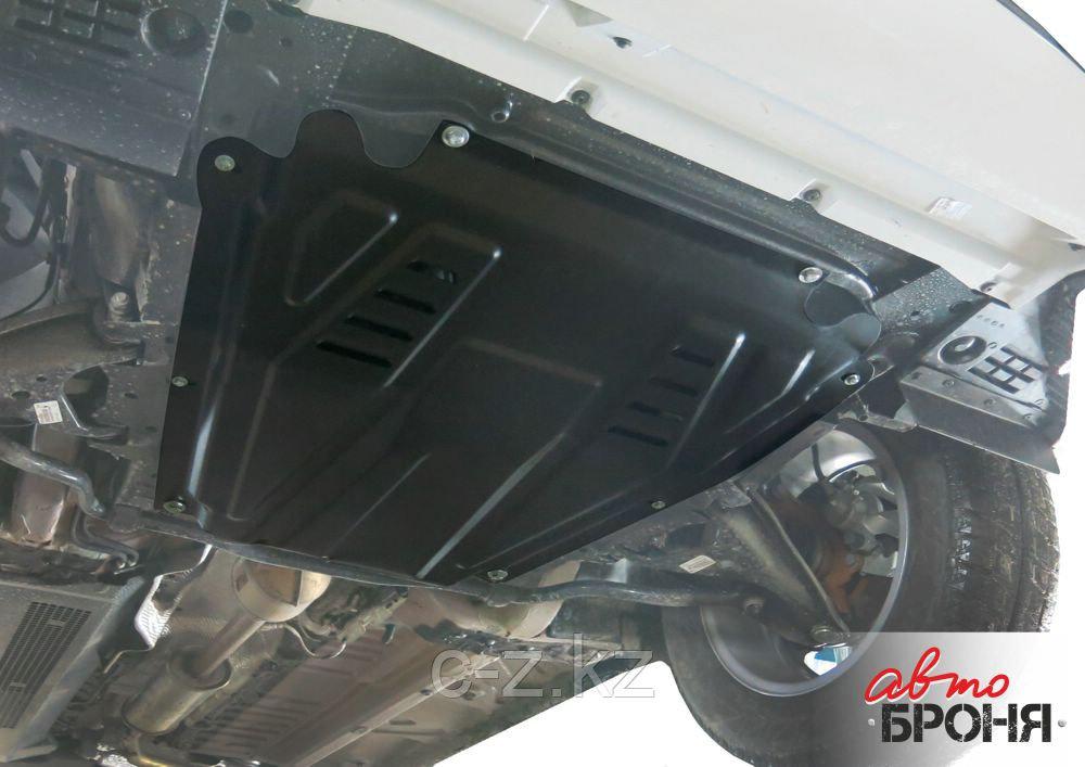 Защита картера и КПП Renault Logan 2005-н.в.