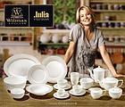 Набор: Тарелка обеденная Wilmax 25,5 см 6 шт от Юлии Высоцкой, фото 5