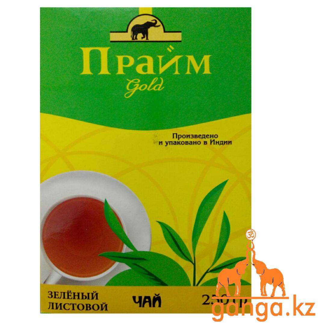 Зеленый чай ПРАЙМ, 225 г.