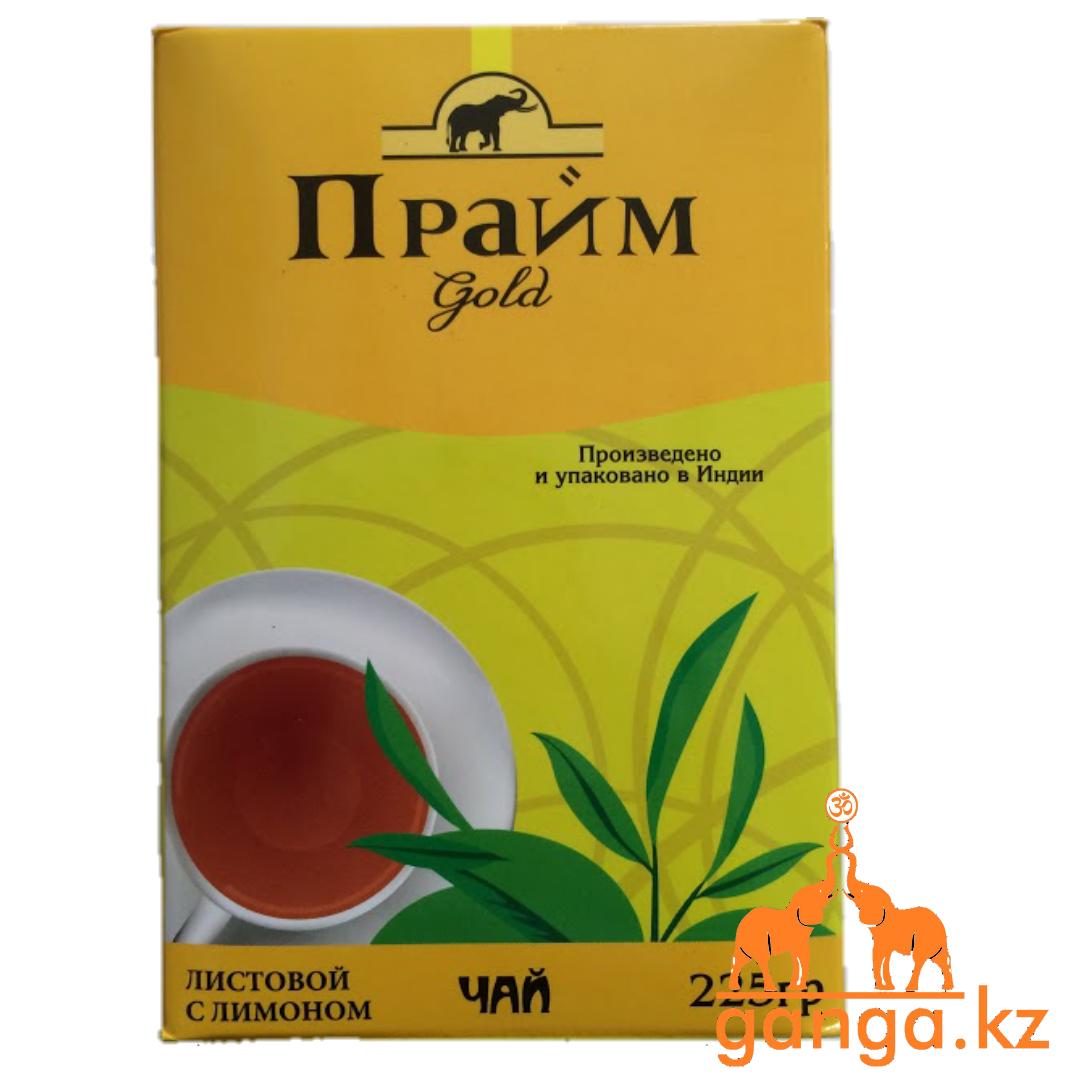 Индийский крупнолистовой чай с Лимоном ПРАЙМ, 225 г.