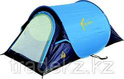 Палатка быстросборная BEST CAMP SKIPPY 2, цвет синий
