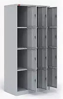 Шкаф металлический для сумок 12 ячеек (900х500х1860) арт. ШРМ312, фото 1