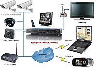 Монтаж и настройка систем безопасности и видеонаблюдения в Алматы