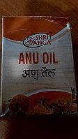 Ану масло (Anu tail) Shri ganga