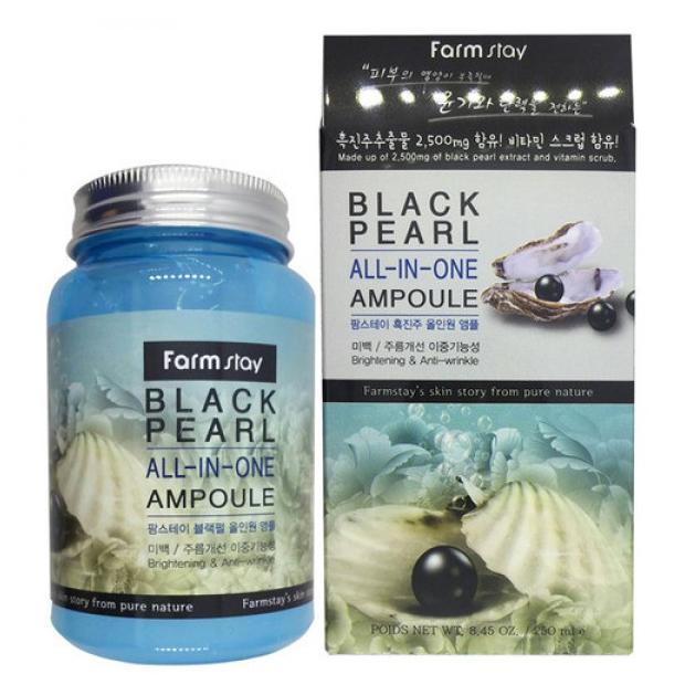 Сыворотка Farm Stay Black Pearl 250ml.