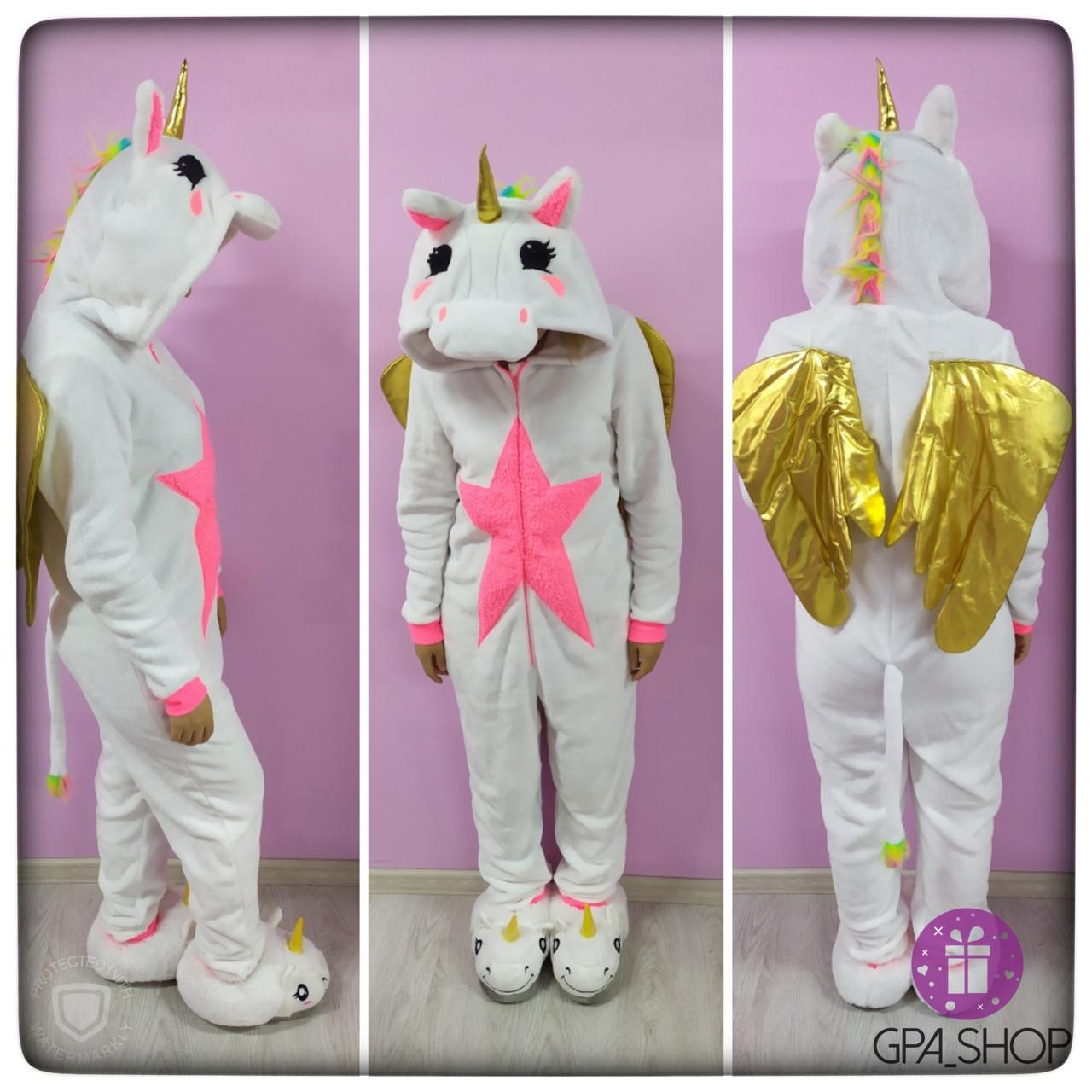 Пижама кигуруми белый пегас с золотыми крыльями