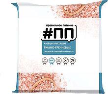 Хлебцы ржано-гречневые с розовой гималайской солью
