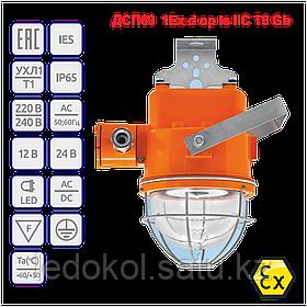 Взрывозащищенный Светильник серии ДСП 69