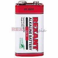Крона 6LR61, 9 V 1 шт. Алкалиновая батарейка ,REXANT (30-1061)