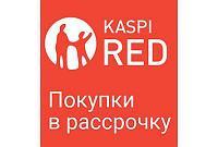 Покупки в рассрочку от Kaspi RED