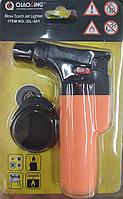 Горелка газовая, паяльник Turbo qiaoling Ql-001, розовый