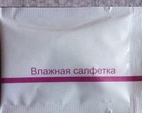 Салфетки влажные в индивидуальной упаковке, размеры: 9 х 12 см., фото 1